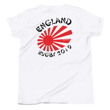 Load image into Gallery viewer, Kids England Rugby World Cup 2019