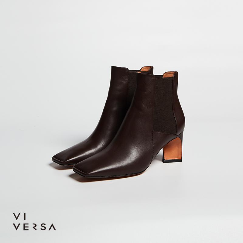 Square-Toe Leather Bootie