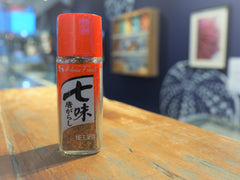 House Foods Shichimi Togarashi (Japanese Red Pepper Mix)