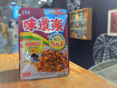 Marumiya Furikake Rice Seasoning