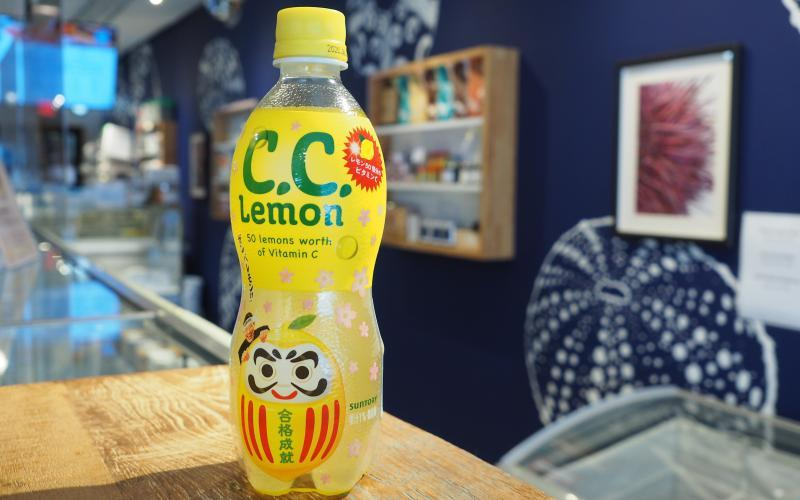 Suntory C.C. Lemon Soda