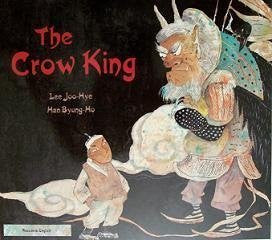 The Crow King (Arabic and English)