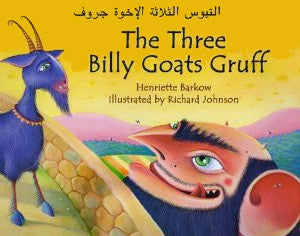 The Three Billy Goats Gruff (Arabic and English)