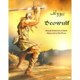 Beowulf (Arabic and English)