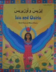 Isis and Osiris (Arabic and English)