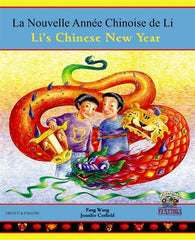 Li's Chinese New Year (Arabic and English)
