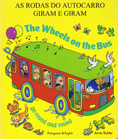 The Wheels on the Bus (Swahili and English)
