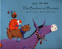 The Buskers of Bremen (Arabic and English)