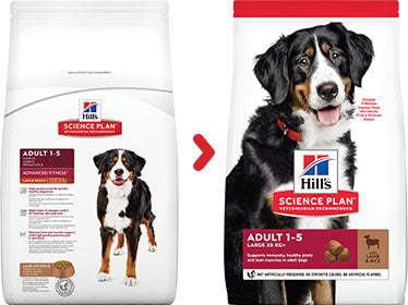 Hill's Science Plan Canine Adult Large Breed Agneau et au Riz (12 kg) - Oscar and Kitty