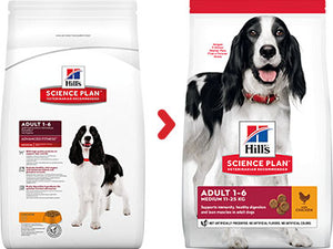 Hill's Science Plan Canine Adult Medium Poulet (12 kg) - Oscar and Kitty