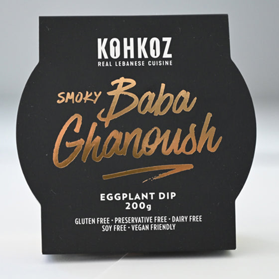 Smoky Baba Ghanoush