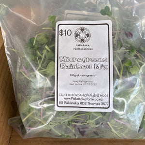 Microgreens Rainbow Mix - 60g