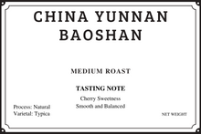 Load image into Gallery viewer, 100% Premium Arabica - Yunnan Baoshan
