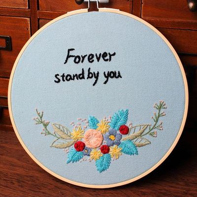 Forever Stand by You Embroidery Kit