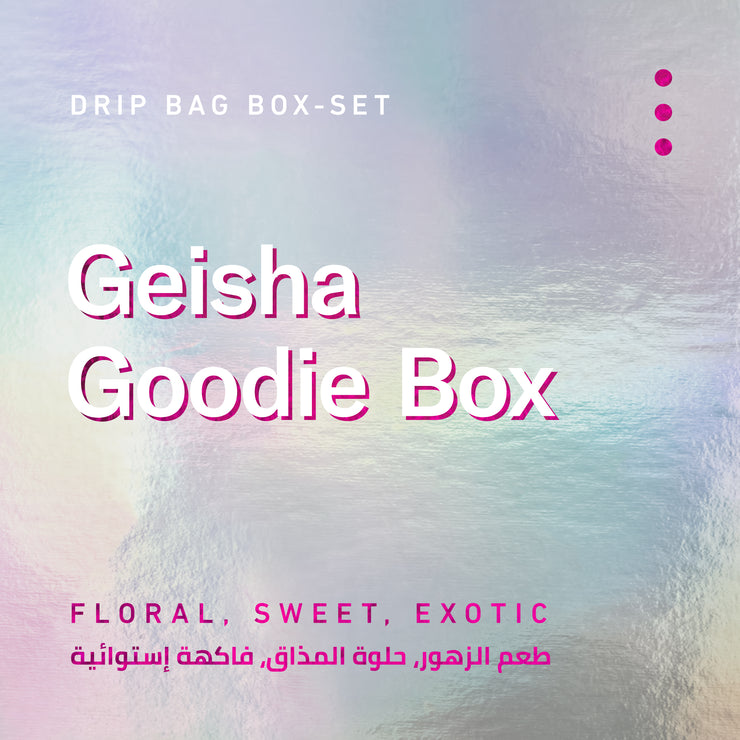 Geisha Drip Kit Box