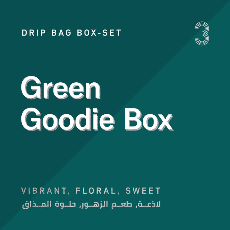 Green Drip Kit Box