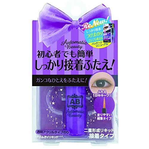 AB Automatic Beauty Double Eye Liquid - Harajuku Culture Japan - Japanease Products Store Beauty and Stationery