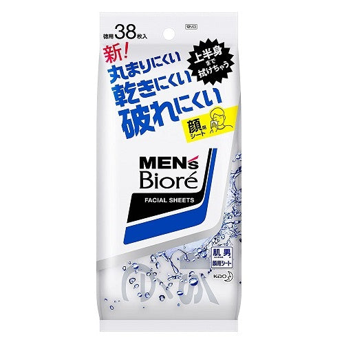 Biore Mens Facial Power Sheets 1box for 38sheets - Harajuku Culture Japan - Japanease Products Store Beauty and Stationery
