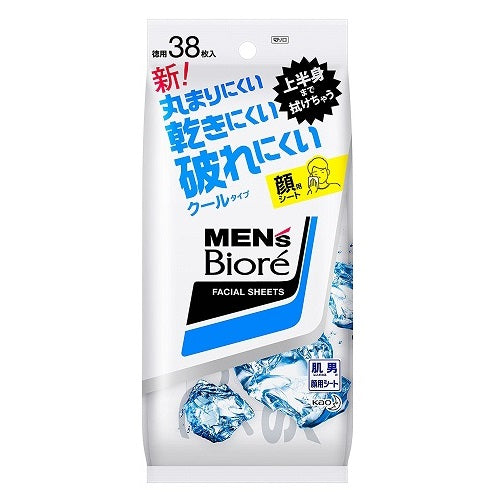Biore Mens Facial Power Sheets 1box for 38sheets - Cool type - Harajuku Culture Japan - Beauty Products Store