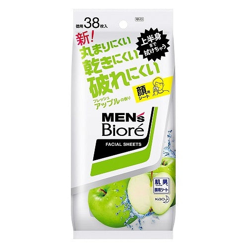 Biore Mens Facial Power Sheets 1box for 38sheets - Fresh Apple Scent - Harajuku Culture Japan - Beauty Products Store