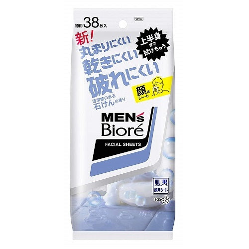 Biore Mens Facial Power Sheets 1box for 38sheets - Fresh Soap Scent - Harajuku Culture Japan - Beauty Products Store