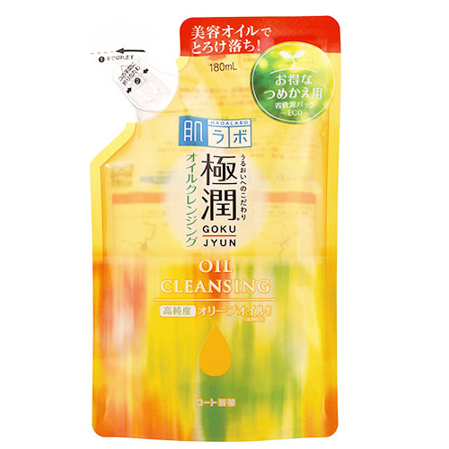Rohto Hadalabo Gokujun Oil Cleansing - 180ml - Refill