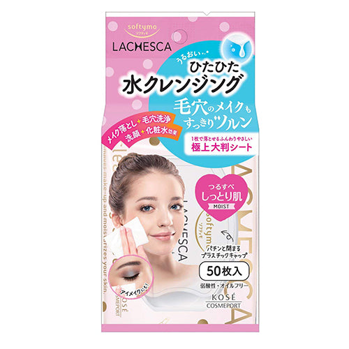 Kose Softymo Lachesca Cleansing Face Sheet- 1box for 46sheets - Moist - Harajuku Culture Japan - Beauty Products Store
