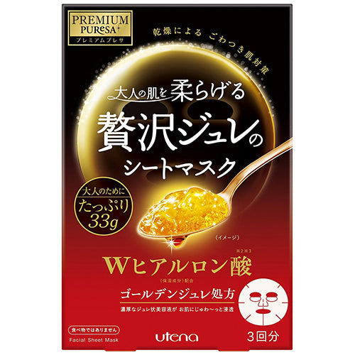 Utena Premium Puresa Golden Gelee Face Mask  3pcs - W Hyaluronic Acid - Harajuku Culture Japan - Japanease Products Store Beauty and Stationery