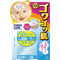 Poretol Horny Clear Powder Cleanser - Harajuku Culture Japan - Beauty Products Store