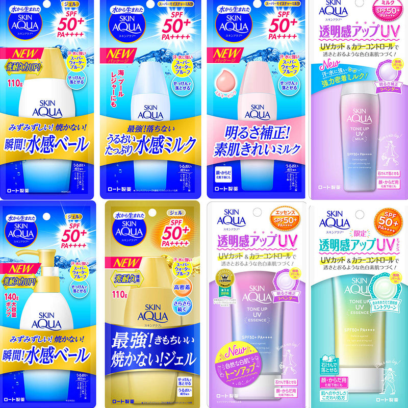 Skin Aqua Rohto Newer Model Super Moisture Milk 40ml - Milky Pink - SPF50+/PA++++ - Harajuku Culture Japan - Beauty Products Store