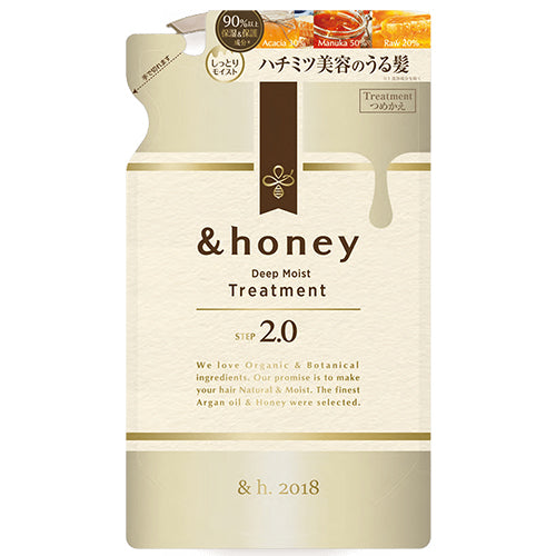&honey Deep Moist Hair Treatment Step2.0 (Moist Coat) Refill 350g - Lavender Honey Scent