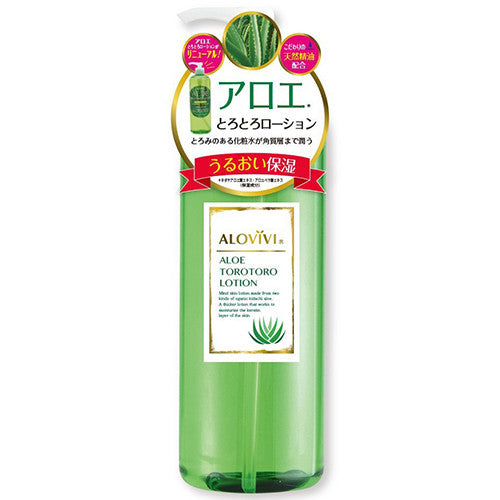 Alovivi Aloe Moist Lotion - 500ml - Harajuku Culture Japan - Beauty Products Store