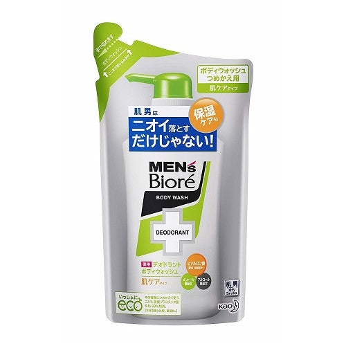 Biore Mens Medicinal Deodorant Body Wash Refill 380ml - Skin Care Type - Harajuku Culture Japan - Beauty Products Store