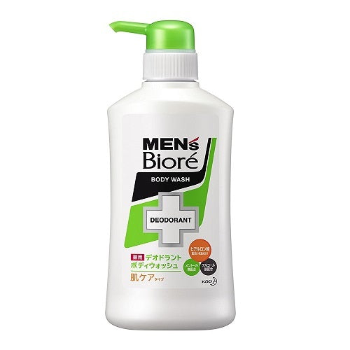 Biore Mens Medicinal Deodorant Body Wash Pump 440ml - Skin Care Type - Harajuku Culture Japan - Beauty Products Store