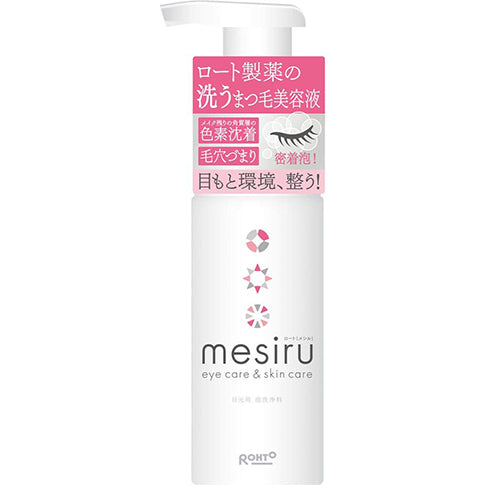 Rohto Mesiru Eye Skin Care Shampoo Wash Eyelash Serum - 150ml
