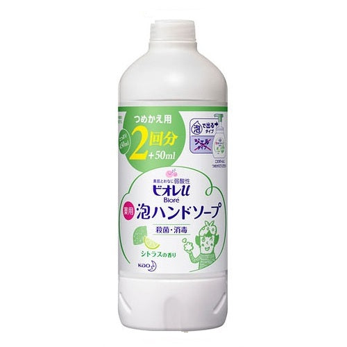 Biore U Bubble Hand Soap Refill 450ml - Citrus Scent - Harajuku Culture Japan - Beauty Products Store