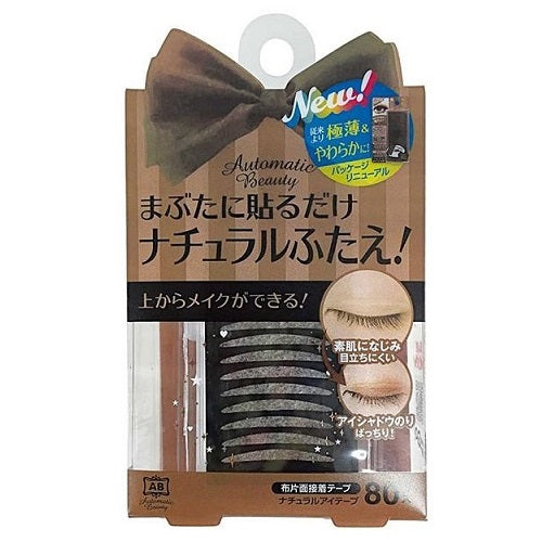 AB Automatic Beauty Natural Eyelid Tape - 80pcs - Harajuku Culture Japan - Beauty Products Store