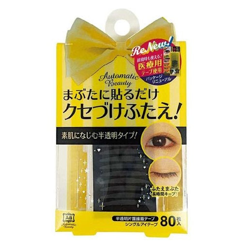 AB Automatic Beauty Single Eyelid Tape 80pcs - Harajuku Culture Japan - Beauty Products Store