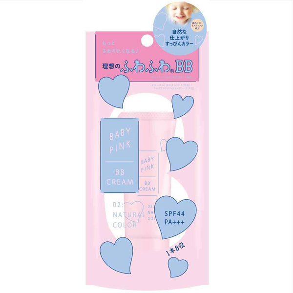 Baby Pink BB Cream 22g SPF44 PA+++ - 02 Natural Color