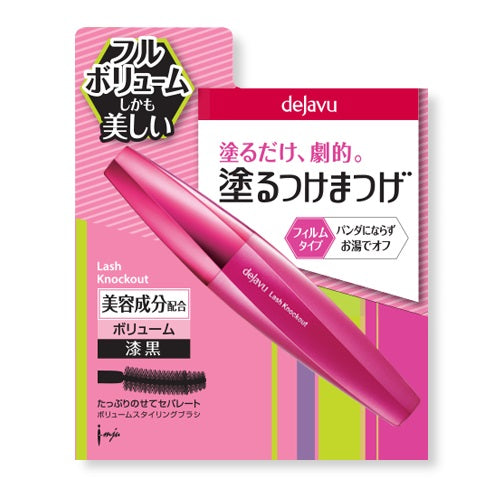 Dejavu Fiberwig Rash Knock Out Extra Volume Mascara - Dynamaite Black - Harajuku Culture Japan - Beauty Products Store