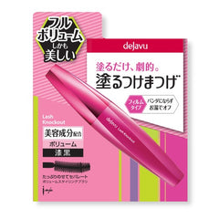 Dejavu Fiberwig Rash Knock Out Extra Volume Mascara - Dynamaite Black