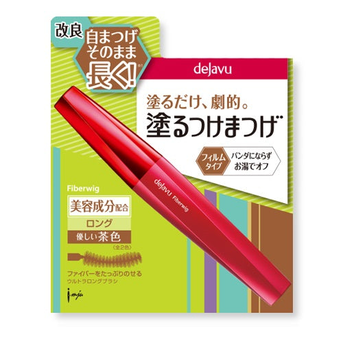 Dejavu Fiberwig Ultra Long F Mascara - Natural Brown - Harajuku Culture Japan - Beauty Products Store