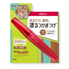 Dejavu Fiberwig Ultra Long F Mascara - Natural Brown