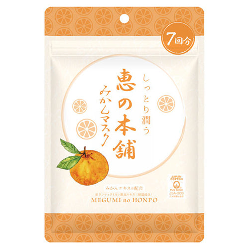 Megumi No Honpo Fruit Mask - 7pc - Moist Orange