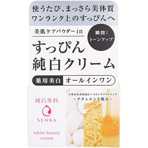 Shiseido Junpaku Senka All In One White Beauty Cream - 100g