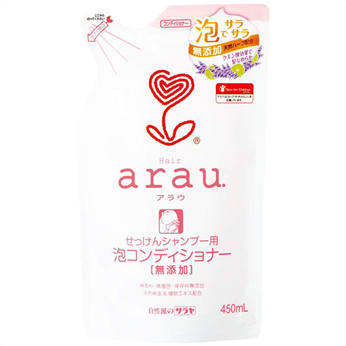 Arau Bubble Hair Conditioner - 450ml - Refill - Harajuku Culture Japan - Beauty Products Store