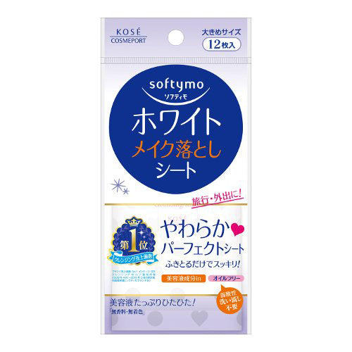 Kose Cosmeport Softymo Make Cleansing Sheets - 1box for 12sheets - White - Pocket Size