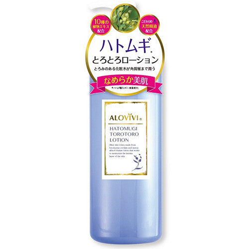 Alovivi Hatomugi Moist Lotion - 500ml - Harajuku Culture Japan - Beauty Products Store
