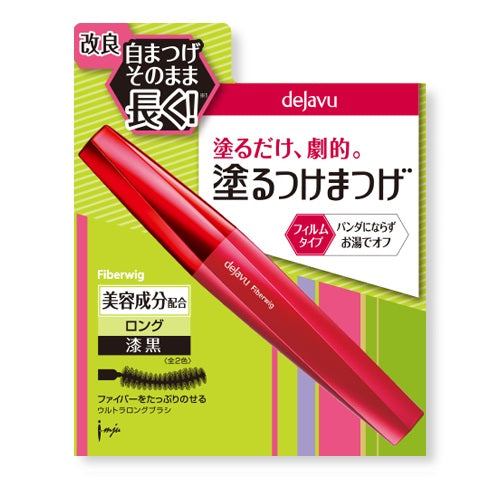Dejavu Fiberwig Ultra Long F Mascara - Pure Black - Harajuku Culture Japan - Beauty Products Store