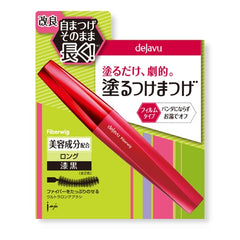Dejavu Fiberwig Ultra Long F Mascara - Pure Black